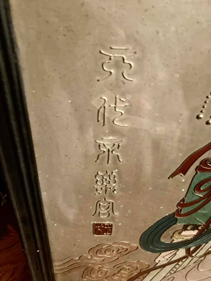 Close up of Chinese Characters